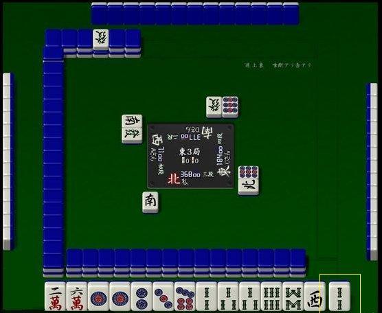 091001kaichi_04.jpg