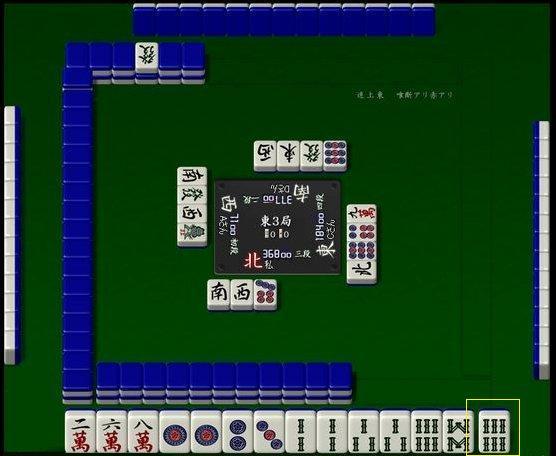 091001kaichi_08.jpg