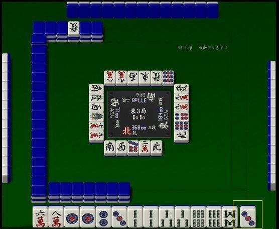 091001kaichi_10.jpg