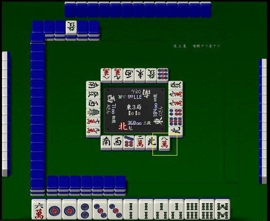 091001kaichi_11.jpg