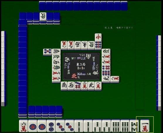 091001kaichi_12.jpg