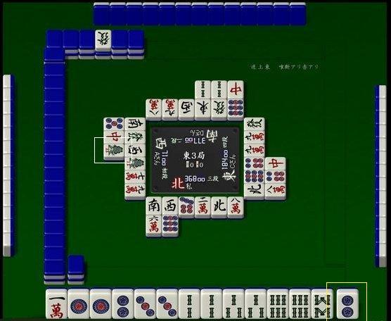091001kaichi_15.jpg