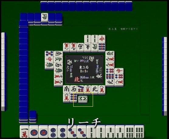 091001kaichi_16.jpg