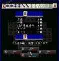 091001kaichi_19.png