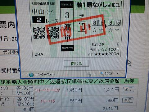 CIMG1675aa3030.jpg