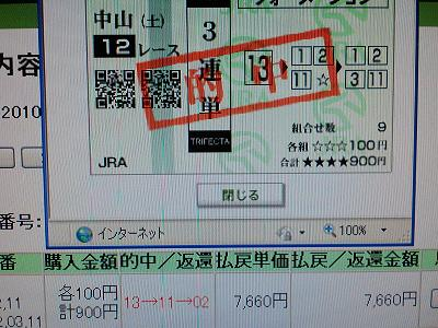 CIMG2146aa2525.jpg