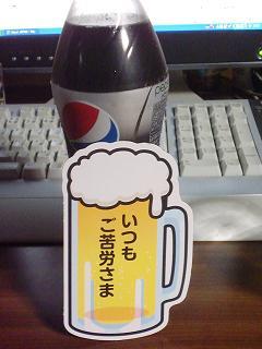 CIMG4635aa20.jpg