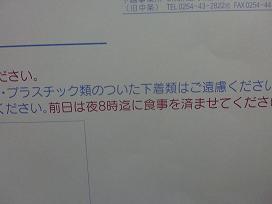 CIMG5160a1717.jpg