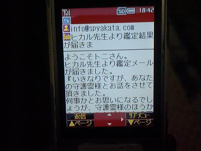 CIMG8385a2525.jpg