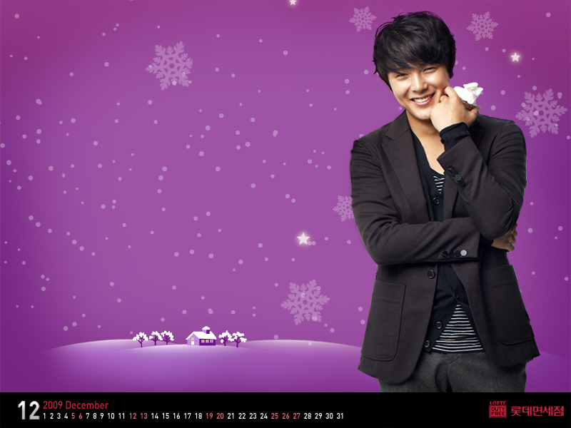 lotte duty free wallpaper 12