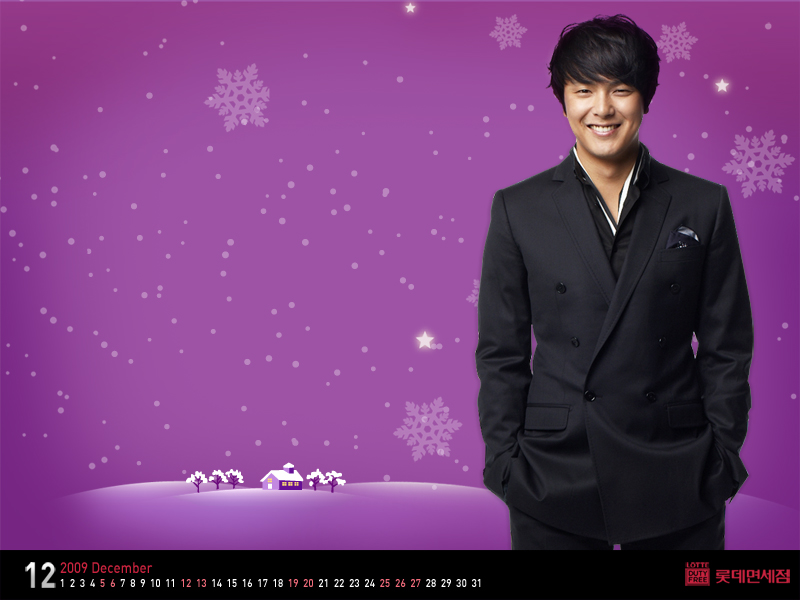 lotte duty free wallpaper 12 ,2