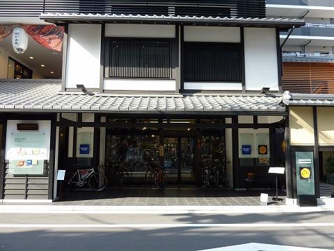 シルベストサイクル京都01
