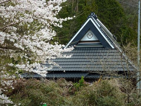 美山の家02