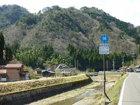 名田庄の風景01