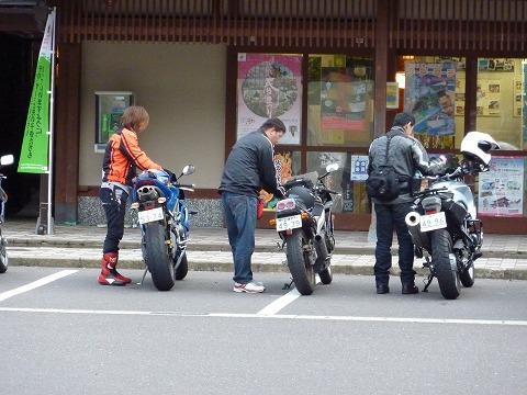 道の駅・名田庄02