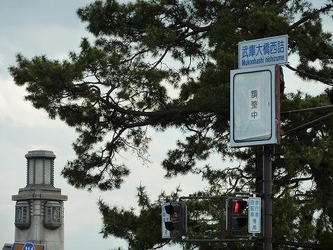 武庫川大橋01