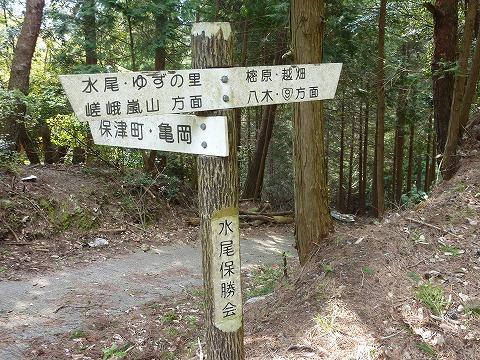 神明峠02