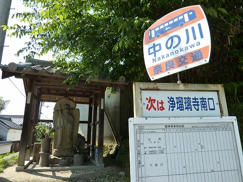 県道33号線_バス停01