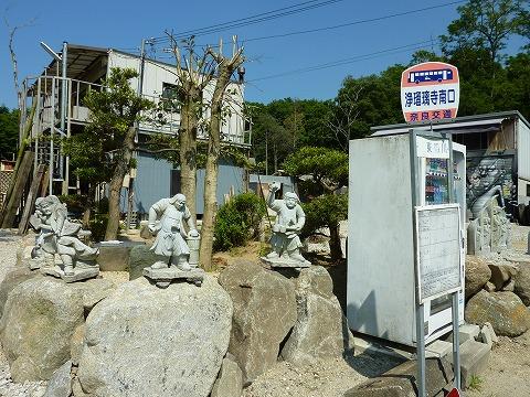 県道33号線_バス停02