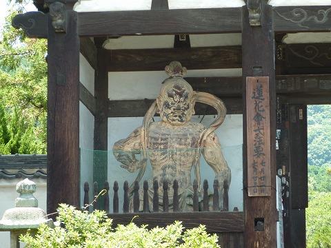 當麻寺02