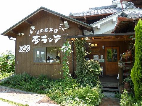 高松牧場02