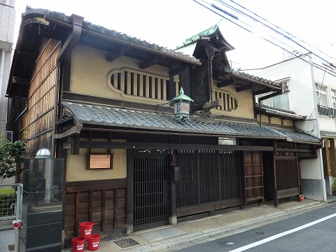 奇応丸の建物
