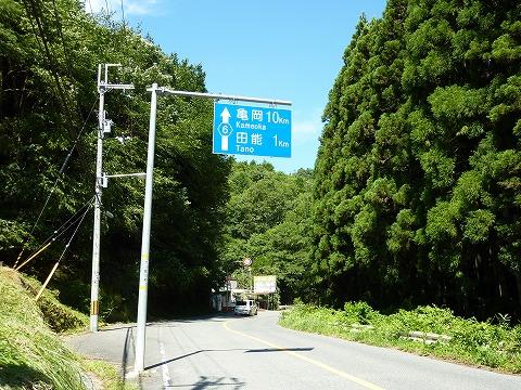 府道6号線_亀岡10km