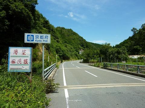 府道6号線_京都府へ突入