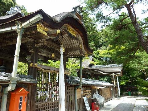 鍬山神社06