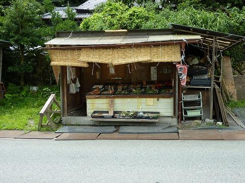 無人の野菜販売所