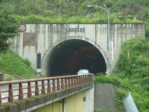 中川トンネル