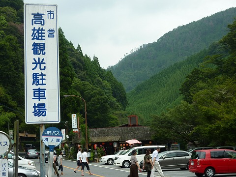 高雄観光駐車場