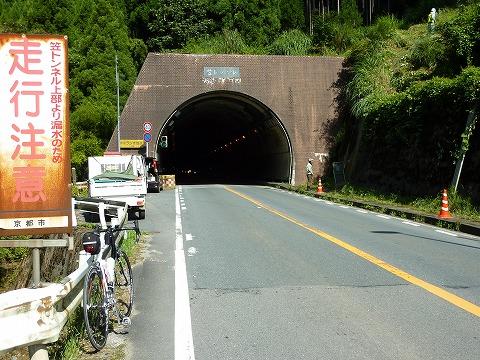 笠トンネル