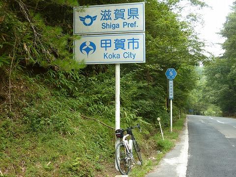 往路_滋賀県県境