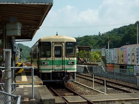 信楽駅02