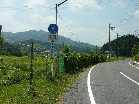 復路_府道5号線_滋賀県部分