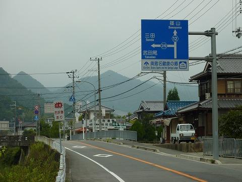 県道12号線
