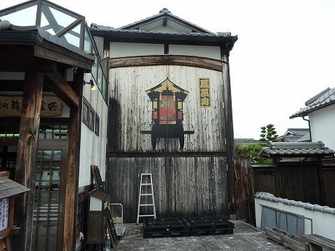 山鉾の格納庫