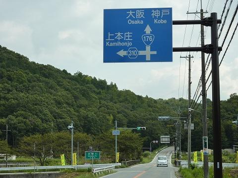 県道310号線へ