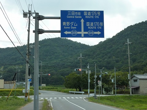 県道310号線から県道309号線へ