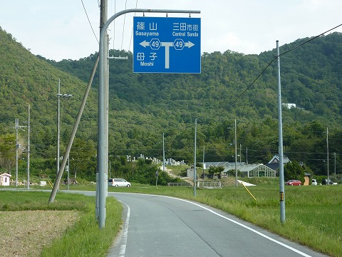 県道49号線へ