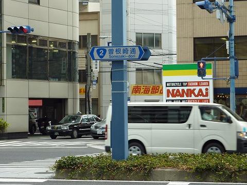 桜橋あたり