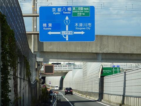 20101010134524_DMC-TZ7.jpg