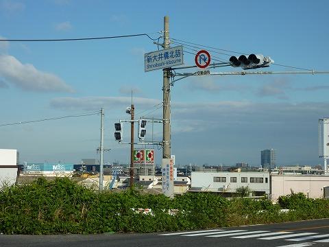 20101011080144_DMC-TZ7.jpg