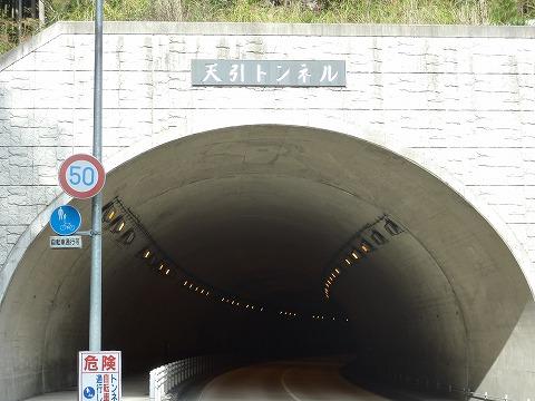 20101017092734_DMC-TZ7.jpg