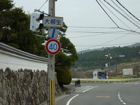 20101114094642_DMC-TZ7.jpg