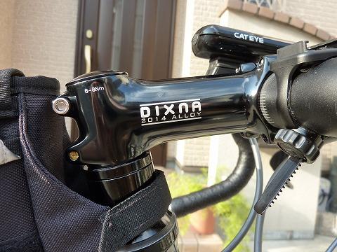 20101128085025_DMC-TZ7.jpg