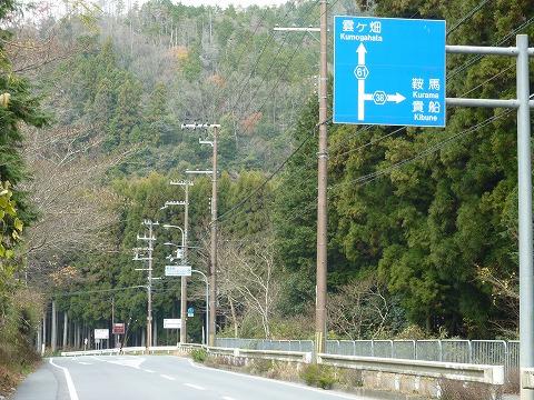20101218131959_DMC-TZ7.jpg