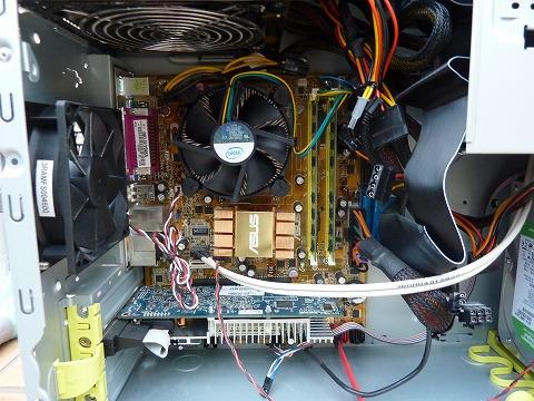 20110101162559_DMC-TZ7.jpg