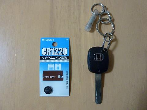 20110101230052_DMC-TZ7.jpg